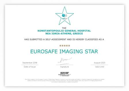 certificate Eurosafe - KONSTANTOPOULIO GENERAL HOSPITAL GREECE 2018